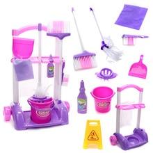 Очистка коляска инструмент Обучающий игровой домик Игрушки для малышей, детей тележка подметальная мыть Детский жакет из денима для девочки; игрушка