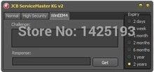 JCB ServiceMaster 2 & 4 סדק (נעילת מפתח) + WinEEM4 סדק