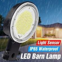 Светодиодная уличная лампа wenni 35 Вт 50 70 80 100 120 светодиодный