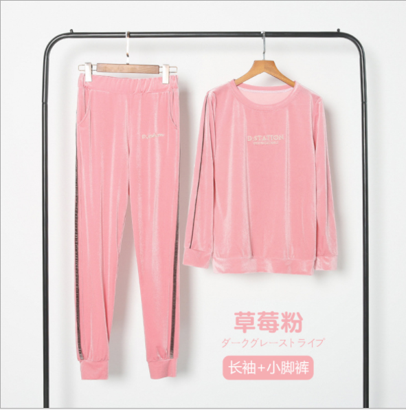 Gold Velvet Sports Suit Female Autumn And Winter Wide-leg Pants Korean Loose Fashion Long-sleeved Sweater Two-piece 1045