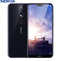 Nokia X6 4G Smartphone 5.8'' Android 8.1 Snapdragon 636 Octa Core 1.8GHz 6GB RAM 64GB ROM 16.0MP+5.0MP Rear Camera Mobile Phone