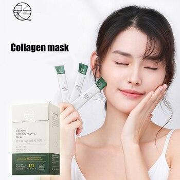 20PCS Collagen Good Night Gelly Sleep Face Mask Firm skin Moisturizing Oil Control Shrink Pores Wash-off Facial Mask Skin Care huxley sleep mask good night