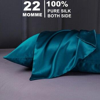 22 momme Шелковый чехол для подушки на молнии 1 шт. 100% натуральный шелк тутового цвета чехол для подушки для здоровья Стандартный Queen King