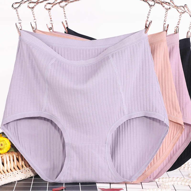 3 Pcs/set Ukuran Besar XL ~ 6XL Tinggi Pinggang Cotton Celana Dalam Wanita Solid Celana Bergaris Celana Bernapas Pakaian Dalam 4622