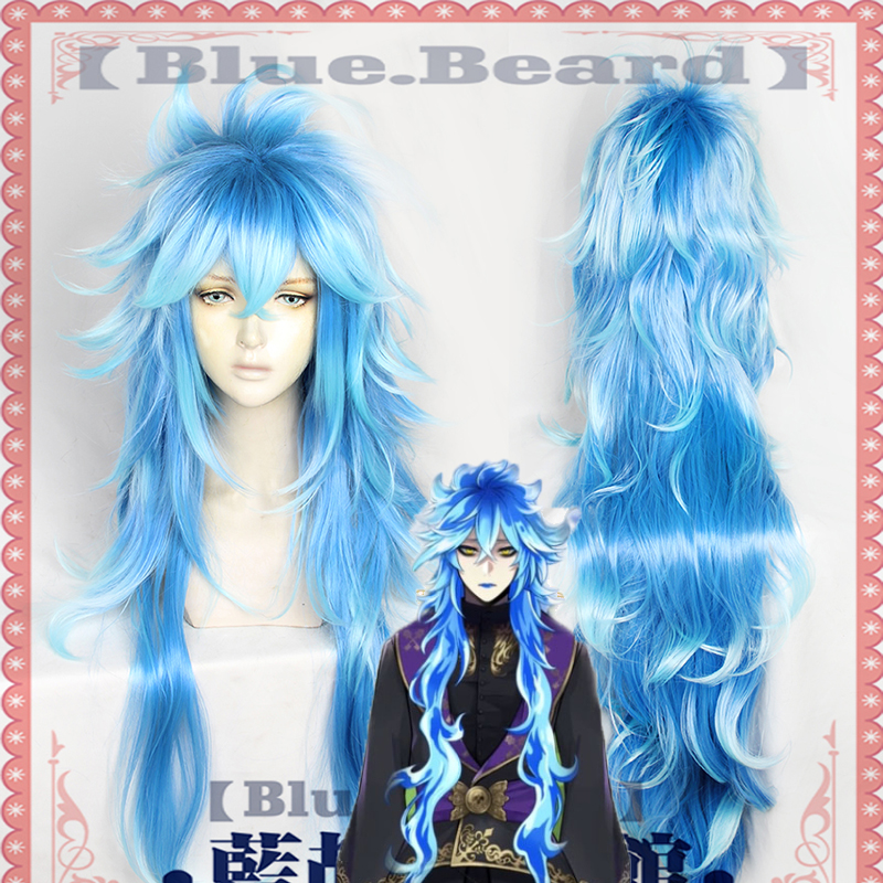 Twisted Wonderland Wig Idia Shroud Cosplay Wig 145cm Blue Gradient Synthetic Hair Halloween Party Role Play Wigs +wig Cap