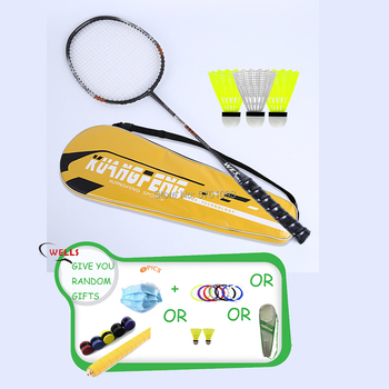 Kuangfeng NO.9981 2pcs Professional Badminton Rackets Set Family Double Badminton Racquet Lightest Playing Badmin image