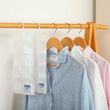 10 упаковок подвесной шкаф мешок для осушения комнаты влагостойкий агент влаго-абсорбент