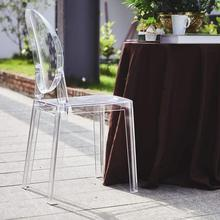 Juego de sillas para comedor, juego de sillas de acrílico de estilo moderno, 6 uds., Ghost Victoria, para cocina, oficina y comedor