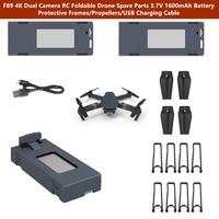 F89 4K WIFI FPV 3D truco Flips pieza de repuesto para Dron de control remoto 3,7 V 1600mAh batería/hélice/Cable USB/marco protector para F89 Quadcopter