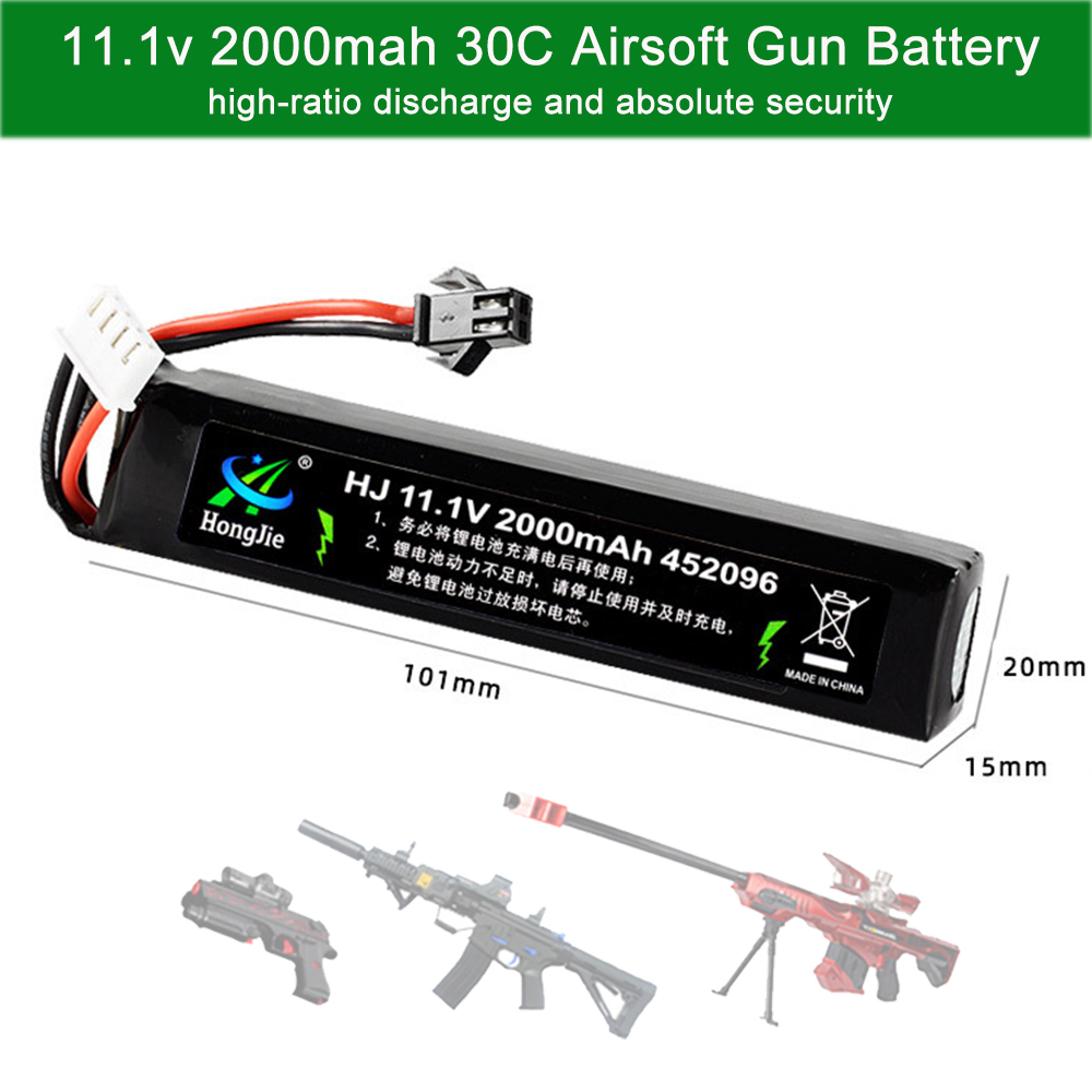 11.1V <font><b>2000mAh</b></font> 30C Max 60C <font><b>3S</b></font> Mini Airsoft gun RC Model Helicopter Quadcopter RC <font><b>LiPo</b></font> Battery Airsoft Gun Battery image
