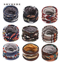 Модный мужской зимний шарф кольцо женские вязаные шарфы для