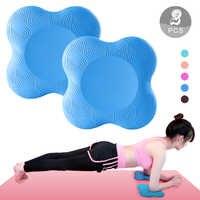 Rodilleras de Yoga, almohadillas gruesas y suaves, almohadillas de apoyo para arrodillarse, rodilleras ligeras, muñecas y codos, almohadilla protectora para Yoga Pilates