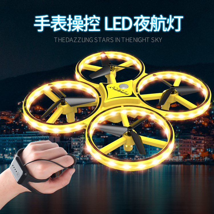 UFO Interactive Sensing Quadcopter Smart Watch Remote Control Aircraft Children Manual LED Light Unmanned Aerial Vehicle