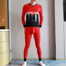 Men's thermal underwear Korean version of the personality of the fashion round neck Slim thin sectio