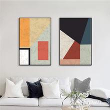 Современный минималистичный креативный геометрический постер