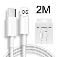 2M 20W PD ricarica rapida USB-C tipo-c cavo cavo caricabatterie per iPhone 12 Pro Max mini 11 Xs Xr X 6 7 8 plus se 2020 cavo di ricarica