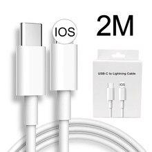 2m 20w pd carregamento rápido USB-C tipo-c cabo cabo carregador para iphone 12 pro max mini 11 xs xr x 6 7 8 mais se 2020 fio de carregamento