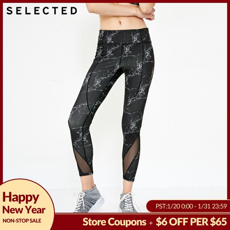 SELECTED Women's Printed Quick-dry Skinny Fitness Pants SP|41833X501