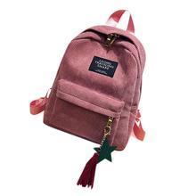Модный мини вельветовый рюкзак, повседневная женская сумка, студенческий стиль, чистый цвет, на плечо, школьная сумка, рюкзаки для путешествий, mochila lona