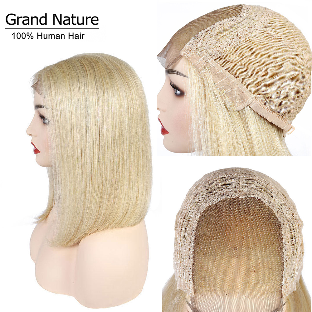 613 Blonde Lace Frontal 4X4 Closure Human Hair Wig For Black Straight Human Hair Bob Wig 10 12 14inch Transparent Lace 150% Remy