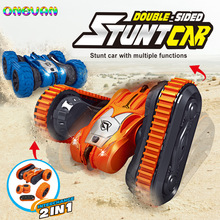 2in1 Double-Sided Remote Control Car Cross-Border Track High-Speed Tanks 360 Roll Stunt Kids Electric Toy