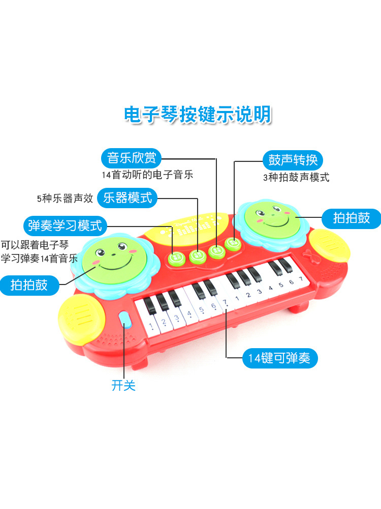 Toy Electronic Organ Children Music Teach Piano Beginner GIRL'S And BOY'S Baby Piano Infants Music Piano Lights