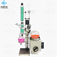 50L Rotavapor  rotary evaporator  rotovap distillation machine for CBD THC HEMP Oil Extracts scale rc helicopter bodies scale plant scale 4x4 rc trucks -