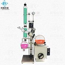 Equipo de calefacción de laboratorio, evaporador rotativo al vacío de 30L con marco inoxidable para destilación