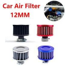 Универсальный 12 мм 25 автомобильный воздушный фильтр для мотоцикла
