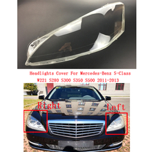 Car Headlight Headlamp Lens Auto Shell Cover For Mercedes-Benz S-Class W221 S280 S300 S350 S500 2011-2013 headlight cover headlight shell transparent lampshade headlamp glass for 98 05 mercedes benz w220 s280 s320 s500 s600 s350