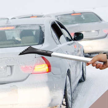 Car Telescopic Snow Removal Shovel Portable Deicing/snow Removal/defrosting Three-in-one Multifunctional Snow Removal Brush
