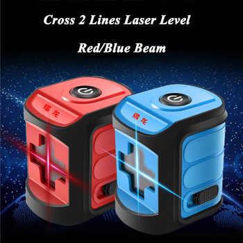 Mini 2 Linien Laser Ebene Roten Strahl oder Blau Strahl Selbst Nivellierung Laser Ebene Vertikale Horizontale Leveler linie mess instrument