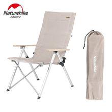 Складное кресло naturehike стул для кемпинга семейное походов