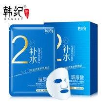 Hankey Whitening Dydrating Cleaning Blackhead Hidratante Facial Mask Acido Hialuronico Moisturizing Conjunto Skin Care