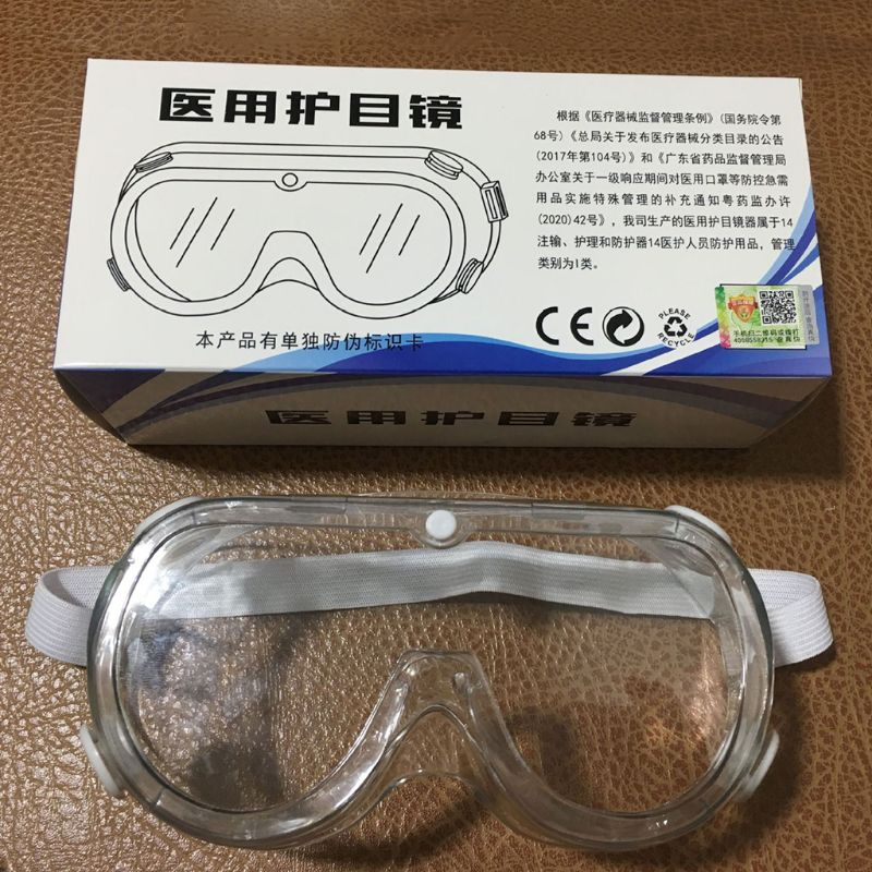 In Stock !Safety Medical Goggles Lab Glasses Protective Virus Anti Fog Chemical Eyewear