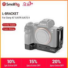 SmallRig a7ii L Bracket Plate for Sony a7 II/a7R II/a7S II Camera Arca Swiss Standard Quick Release L Plate Mounting Plate  2278