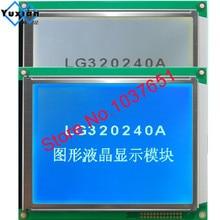 320240 شاشة الكريستال السائل لوحة RA8835 الأزرق أو FSTN الأبيض led مع لوحة اللمس LG320240A بدلا WG320240C0 TMI TZ # HG32024014