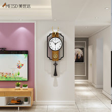 Большие настенные часы meisd с маятником на стену современные