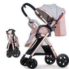 коляска детская Двухнаправленная прогулочная младенца складная