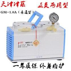 GM-0.33A Oil-free Diaphragm Vacuum Pump Diaphragm Vacuum Pump Original Authentic