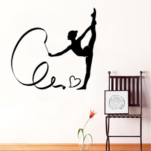 Interesting Gymnast Silhouette Vinyl Car Art Sticker Decor Mural DIY Knife And Fork Removable Wall Decal Family Home Sticker