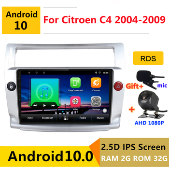 9 inch android 10 car radio auto stereo for Citroen C4 2004 2005 2006 2007 2008 2009 navigation GPS DVD Multimedia Player image