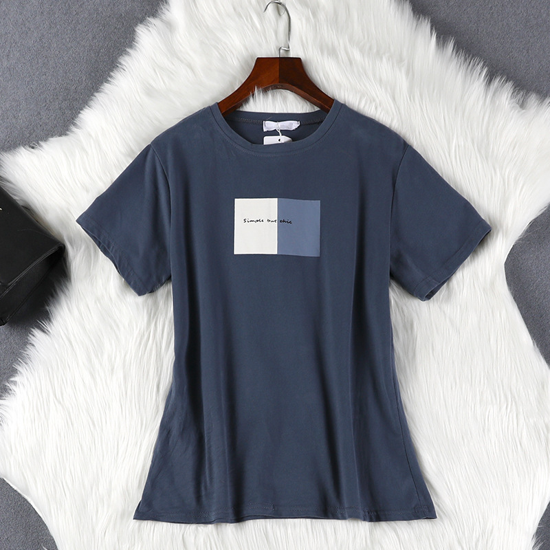Lan Mu Square Large Size WOMEN'S Dress T-shirt Suit By Age Western Style Fat Mm Summer Wear 200 Large GIRL'S Slimming Skirt 6693