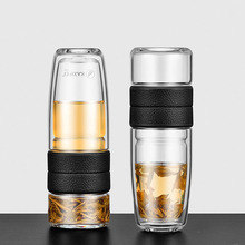 ZOOOBE My Double Wall Glass Tea Water Bottle Tea Infuser Glass Tumbler Stainless Steel Filter Portable Bussiness Gift for Man