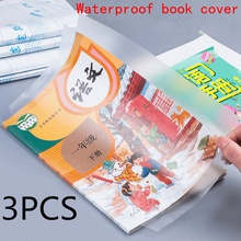 Environmental protection transparent self-adhesive book cover waterproof non-slip book cover book film book case