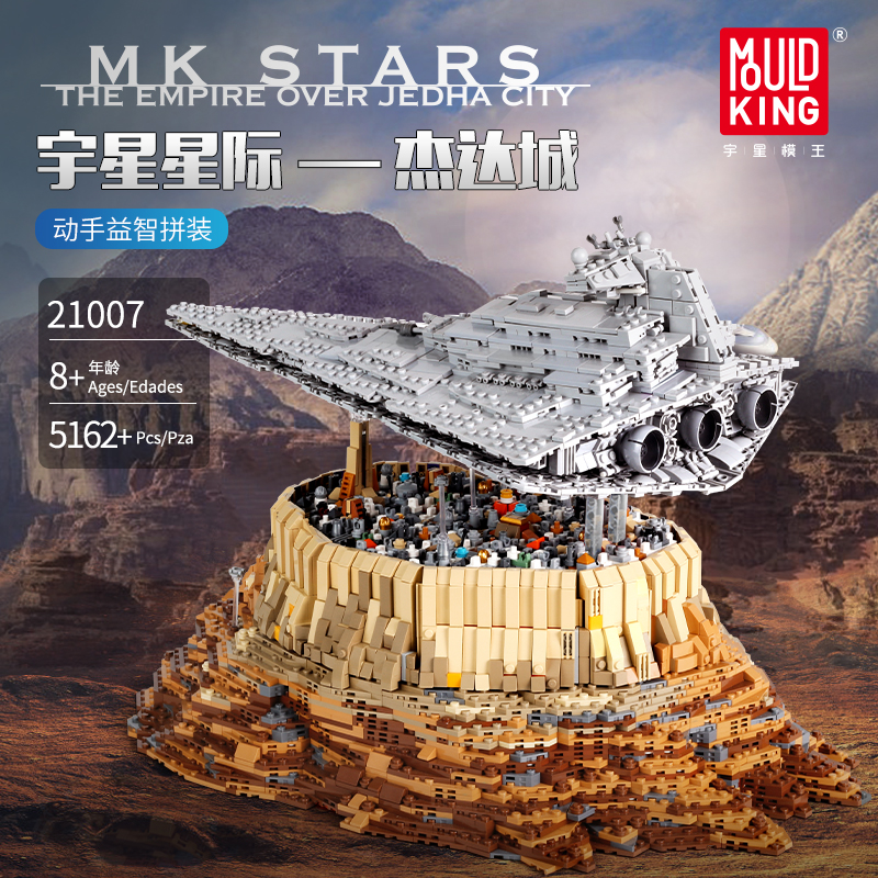 Star Plan Wars Series Bricks Empire Over Jedha City Set Building Blocks MOC 18916 Model Compatible With Lepining Kids Toys Gifts