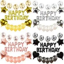 27pcs/set Happy Birthday Letter Balloons Rose Gold Silver Foil Alphabet Star Heart Ballon for Girl Boy Birthday Party Decoration