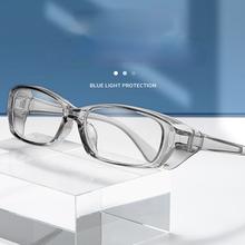 Okulary blokujące niebieskie światło komputerów okulary dla mężczyzn okulary komputerowe okulary robocze jasne okulary dziewczyny okulary okulary okulary kobiety moda tanie tanio beilun CN (pochodzenie) Z tworzywa sztucznego FT3379