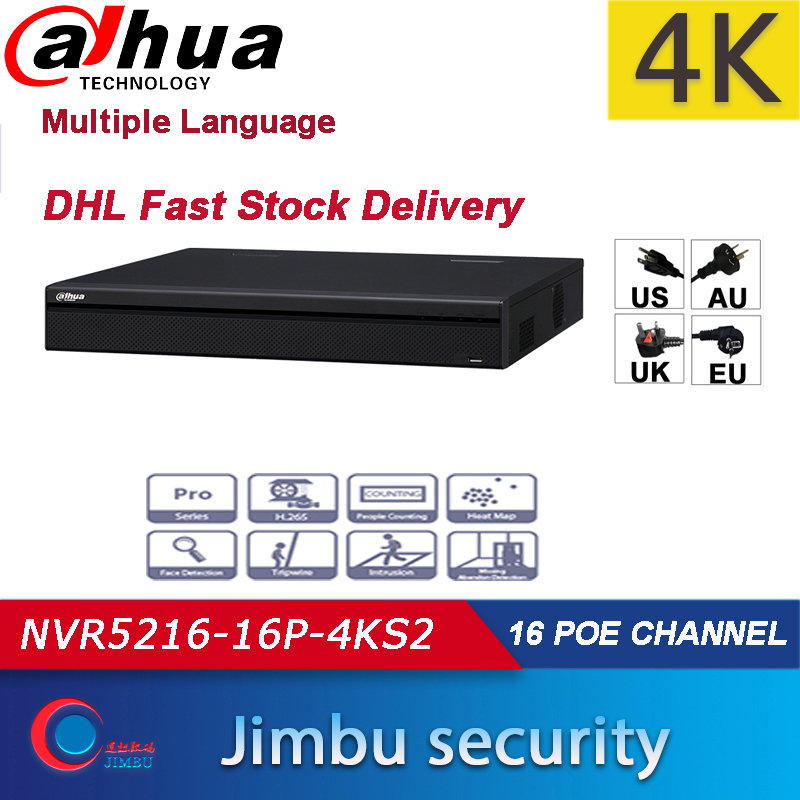 Dahua POE NVR 16 Channel 1U 16 PoE Port 4K Video Recorder H.265 Pro NVR  NVR5216-16P-4KS2 Up To 12Mp Resolution 3D Intelligent