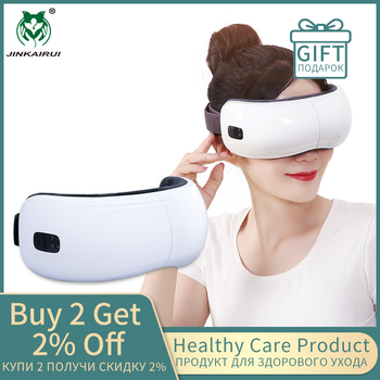 Jinkairui Vibration Eye Massager Magnetic Air Pressure Infrared Heating Massage Glasses Electric Acupuncture Eyes Care Device
